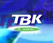 ТВК 6 канал (1998-01)