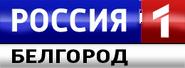 ГТРК Белгород (градиент)