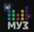Муз-ТВ (23 февраля 2015, салют 2)