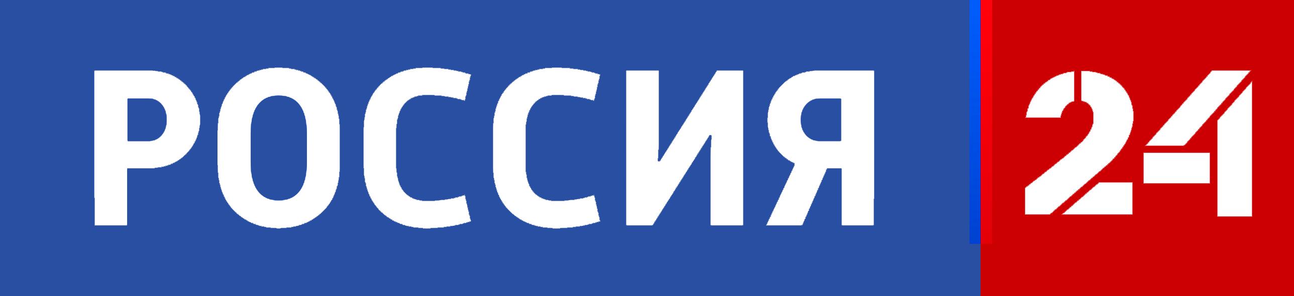 Россия 24 (2011, моно)