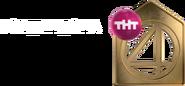 ТНТ4 (2020, Сидим дома, с надписью)