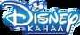 Канал Disney 2