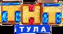 ТНТ-Тула