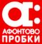 Афонтово Пробки (г. Красноярск)