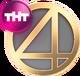 ТНТ4 (2018, объёмный, другой вариант)