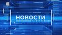 Новости-от-23.01.20 Moment