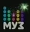 Муз-ТВ (23 февраля 2015, салют 4)