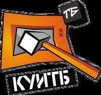 Куй-ТБ (плоский логотип)