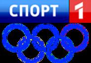 Спорт 1 (Олимпиада, синие кольца)