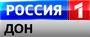 Россия-1-Дон