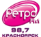 Ретро FM Красноярск (неяркий)