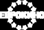 Еврокино (логотип с белыми звездами)