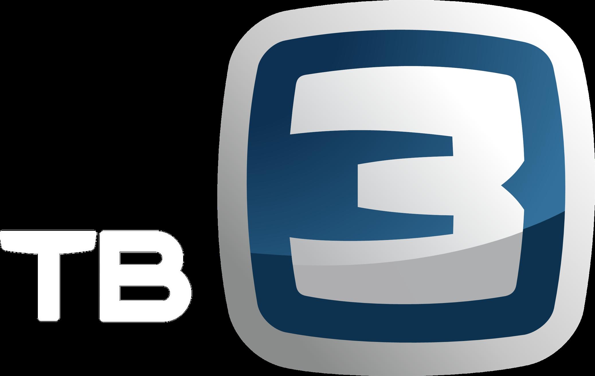 ТВ3 (2011-2012) (использовался в эфире)