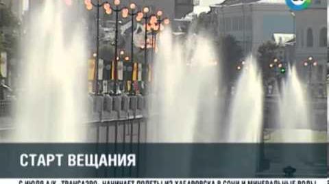 Казань стала первым городом России с вещанием второго мультиплекса