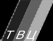 ТВЦ (1999-2000, другой шрифт, чб)