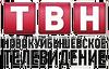 ТВН (Самара)