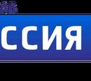 ГТРК Орёл