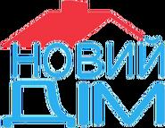 Новый дом (Украина)