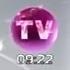 RU.TV (2012-2014, новогодний) (2)