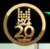 Муз-ТВ (20 лет в эфире) (использовался в эфире)