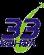 33 канал (1-й логотип) (г. Киров)