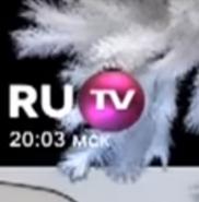 RU.TV (новогодний. 2016-2018)
