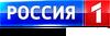 Россия-1 Пермь (2019-н.в., белые буквы)
