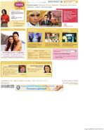 Скриншот сайта Домашний (2005-2008)