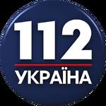 112 Украина - логотип (второй вариант)