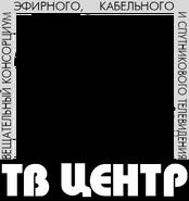 ТВ Центр 1 другой вариант (черный) 2