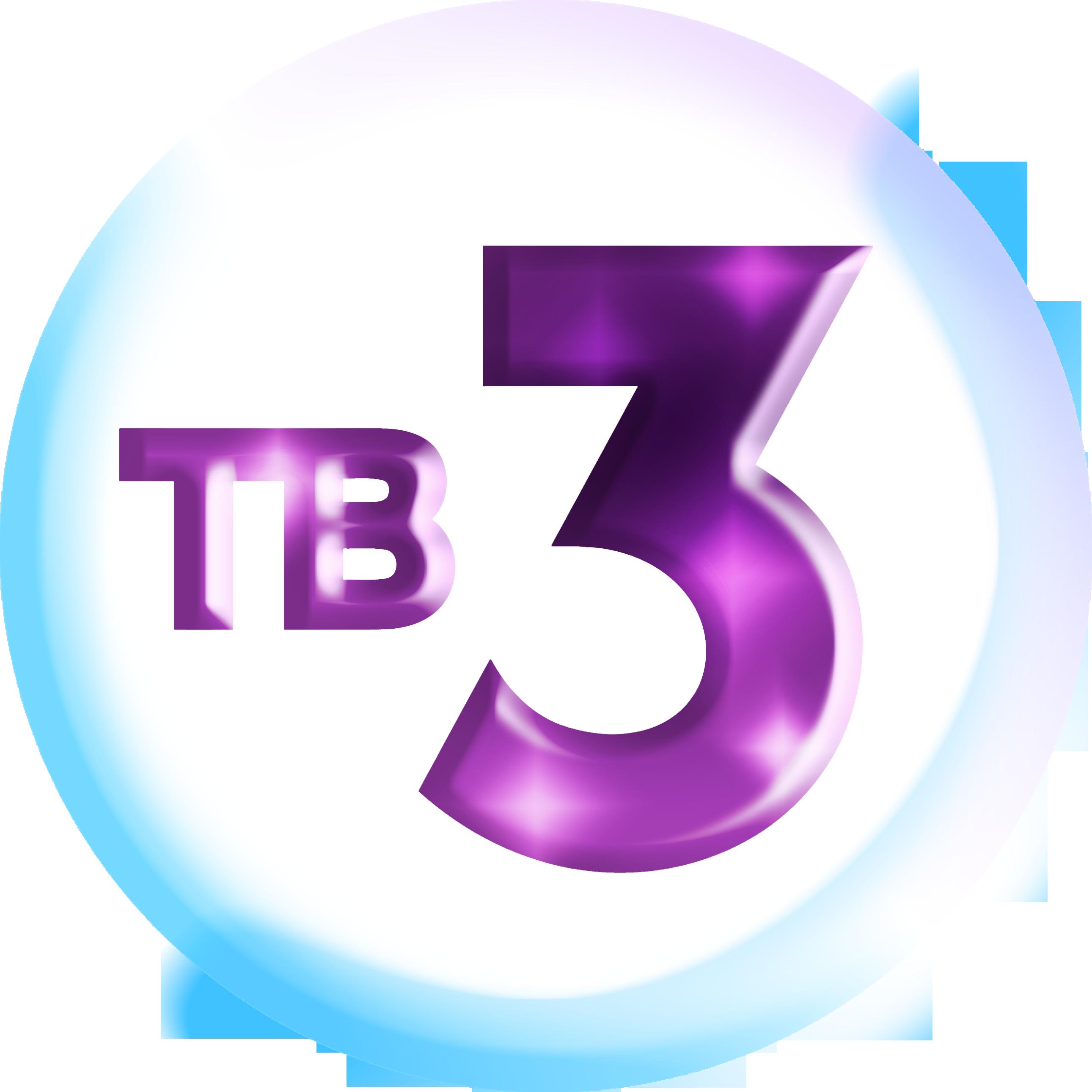 ТВ-3 (2015-2016, новогодний)