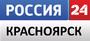 Россия-24-Красноярск