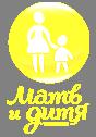 Мать и дитя 4
