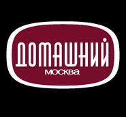 Домашний-Москва (2005-2008)