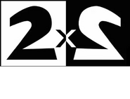 2х2 на Енисее (1992)
