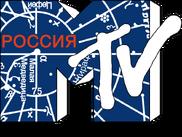 MTV Россия 1 другой вариант