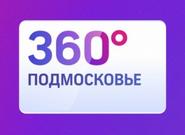 360 Подмосковье (фиолетовый фон)