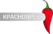 Перец-Красноярск (2014-2015) (использовался в эфире)