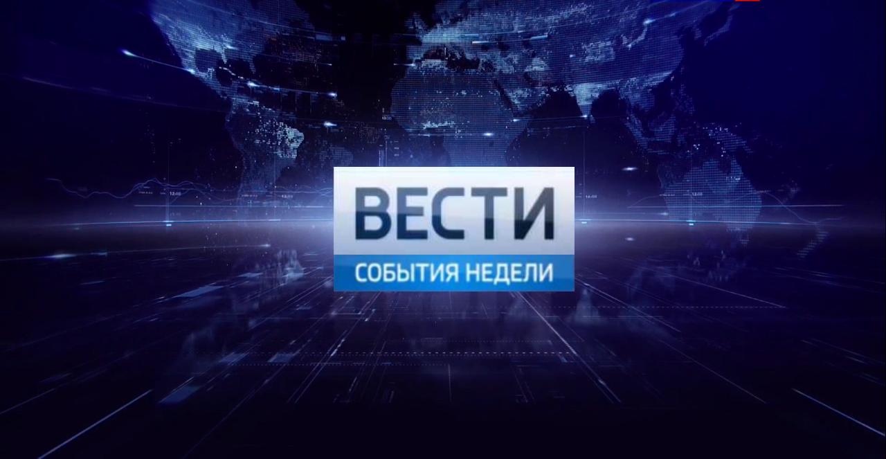 канал русский роман красноярск программа передач