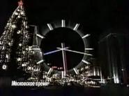 ScreenShot-VideoID-BoL qjTfwQc-TimeS-108