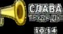 Логотип МУЗ-ТВ к Дню Весны и Труда (01.05.2014)