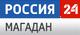 Россия-24 Магадан