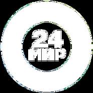 Мир 24 (белый)