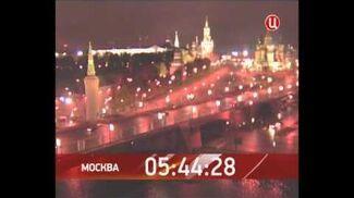 Часы ТВ Центр (22.09.2012-н.в