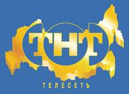 ТНТ (1998-2002, карта России)