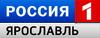 ГТРК Ярославия (2010-2012)