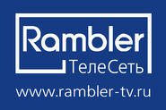 Rambler ТелеСеть 1