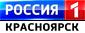 Россия-1 Красноярск (2017-н.в.)