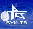 Буй-ТВ