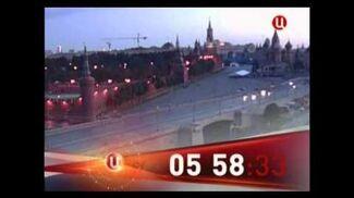 Часы (ТВ Центр, 26.08.2013-н.в